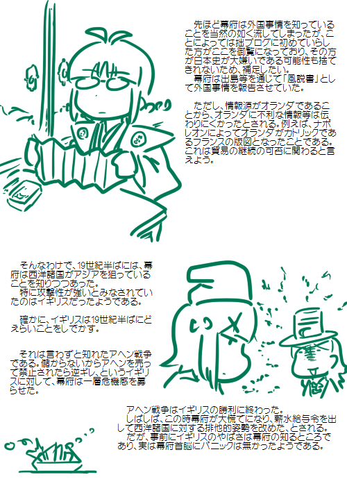 history201106_02.jpg
