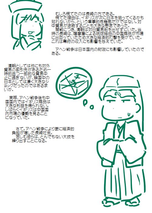 history201106_03v2.jpg