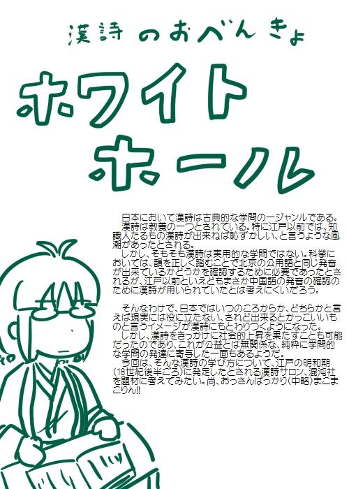 history201107_01.jpg
