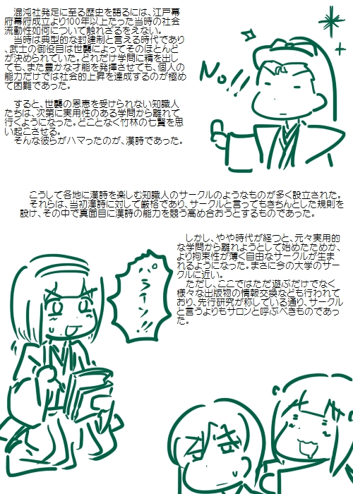 history201107_02.jpg