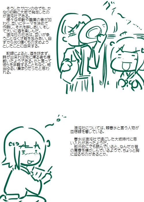 history201107_03.jpg