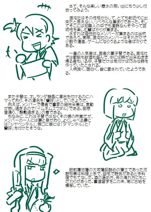 history201107_04.jpg