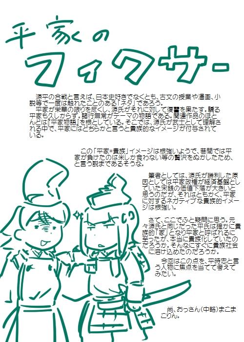 history201108_01.jpg