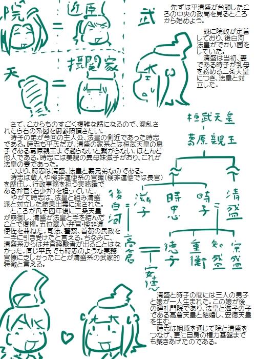 history201108_02.jpg