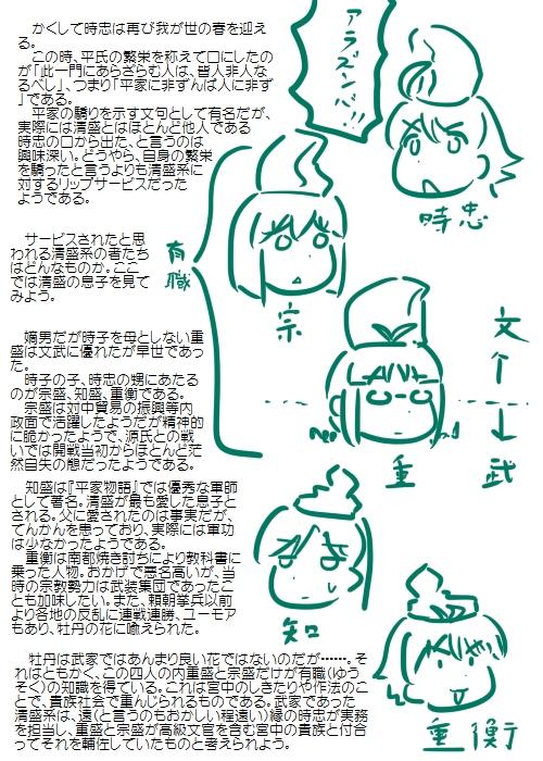 history201108_03v2.jpg