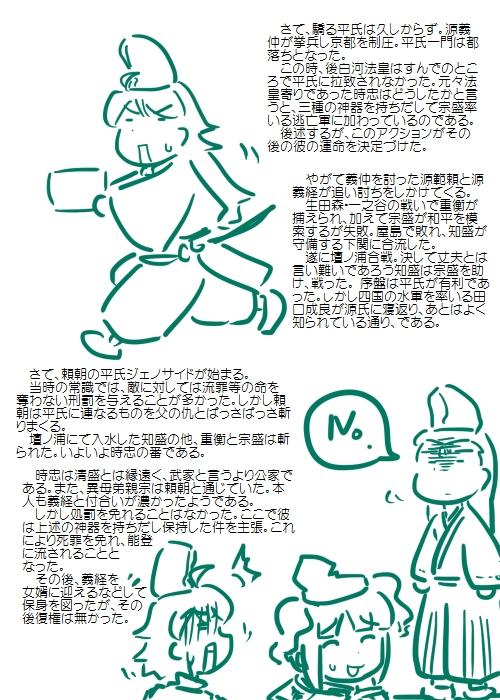 history201108_04.jpg