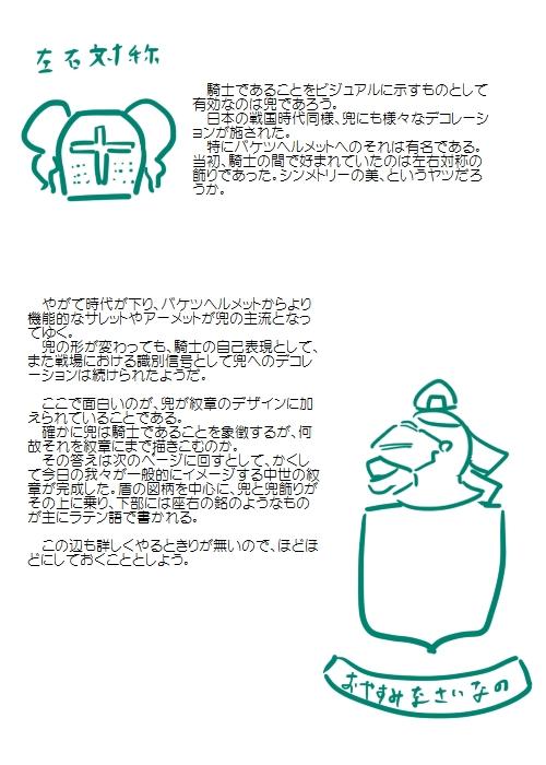 history201109_03.jpg