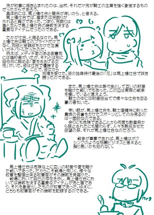history201109_04.jpg