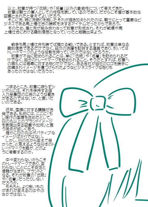 history201109_05.jpg