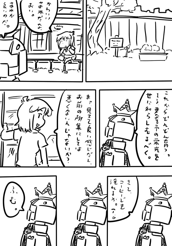 oresuke058_03.jpg