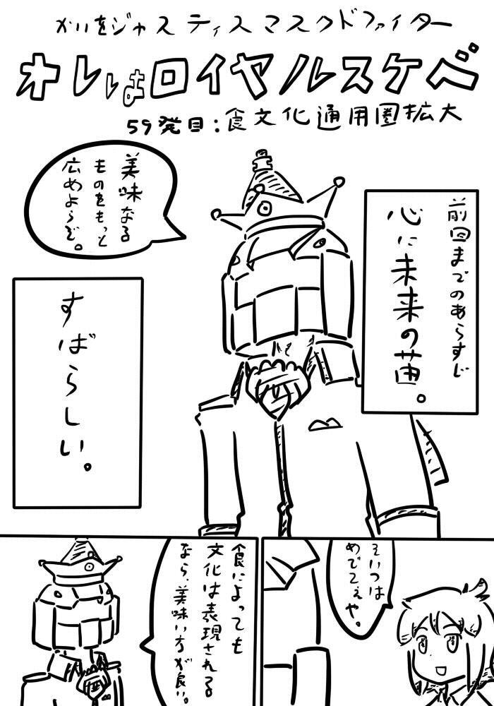 oresuke059_01v4.jpg