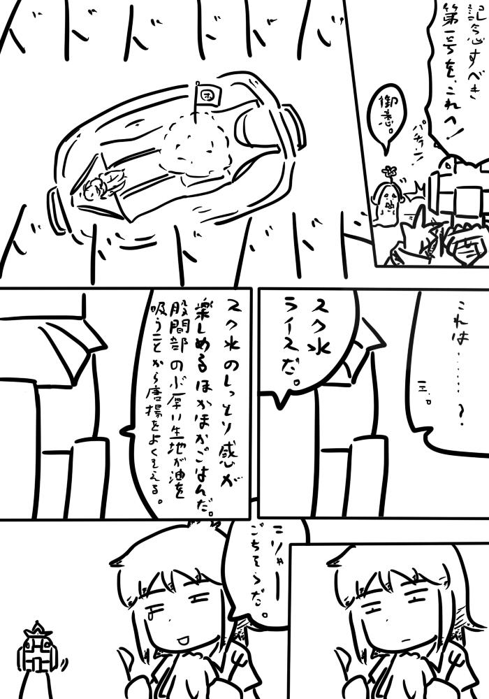 oresuke059_03.jpg