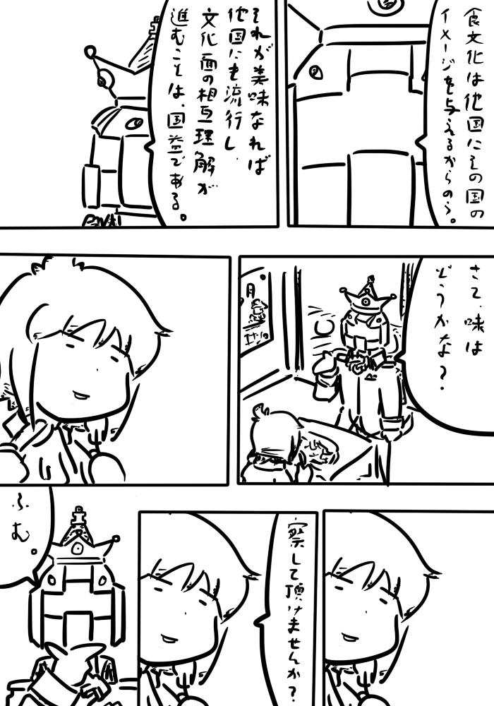 oresuke059_04.jpg