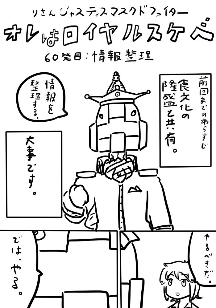 oresuke060_01.jpg