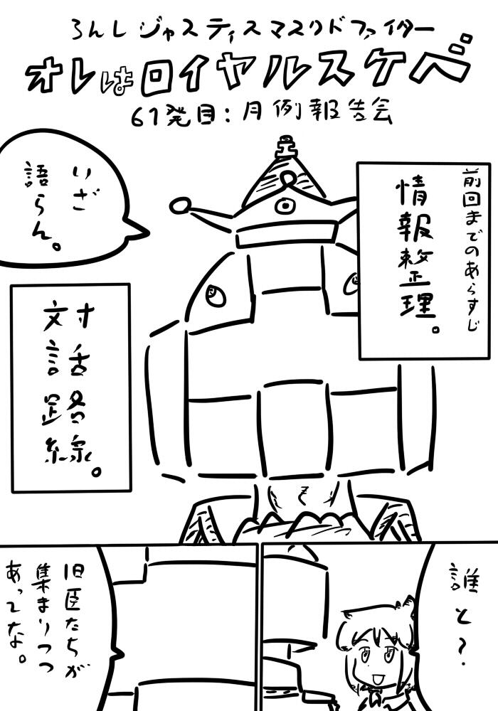 oresuke061_01.jpg
