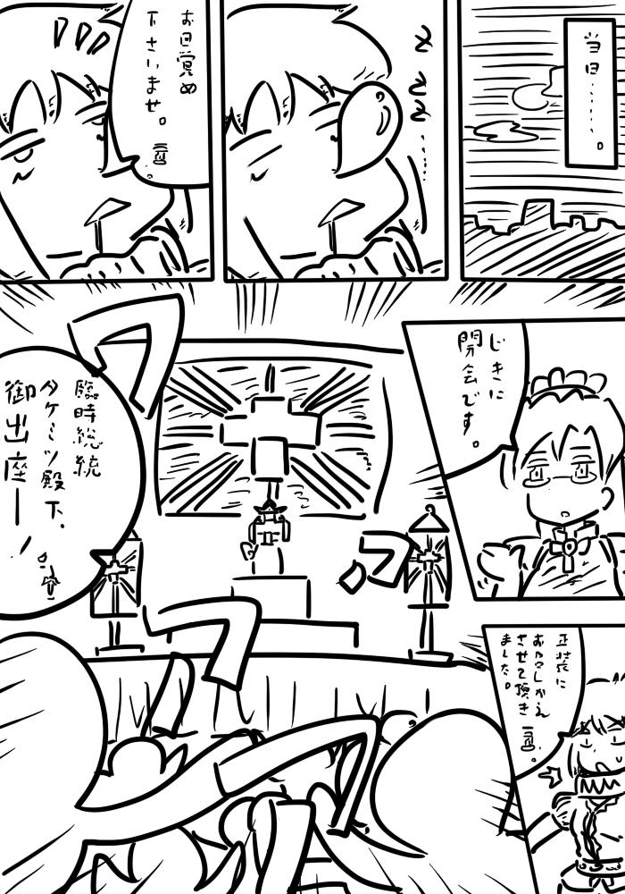 oresuke061_03.jpg