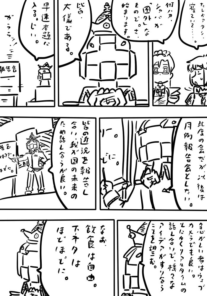 oresuke061_04.jpg