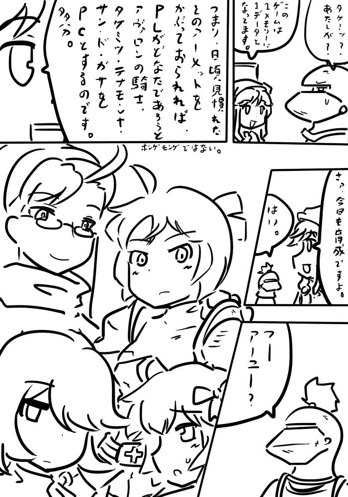 oresuke062_03.jpg