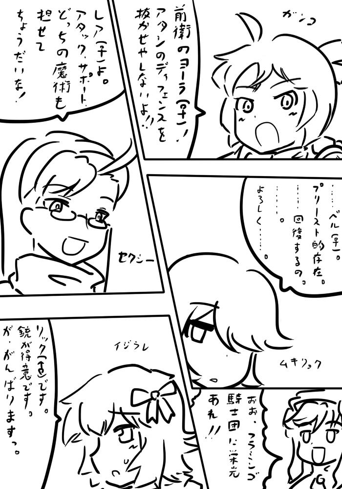 oresuke062_04.jpg