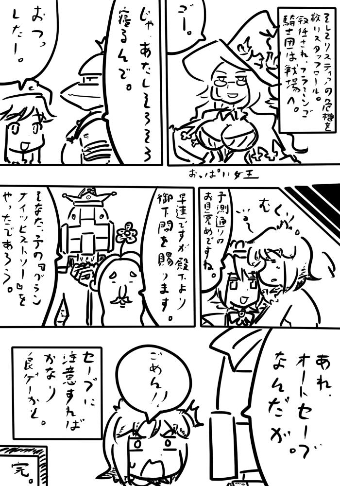 oresuke062_05v2.jpg