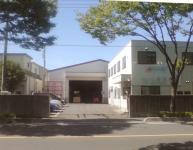 埼玉県さいたま市 貸し倉庫 工業団地