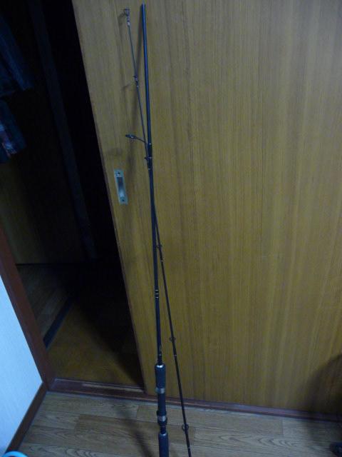 fishing 001
