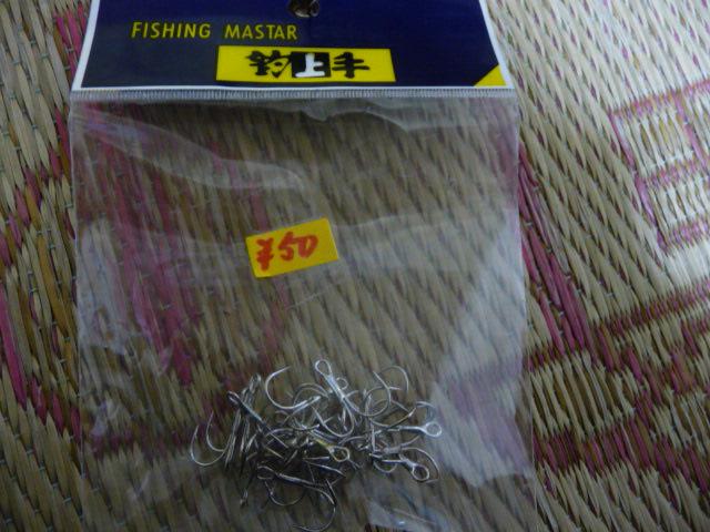fishing 002
