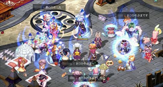 yousai5.jpg