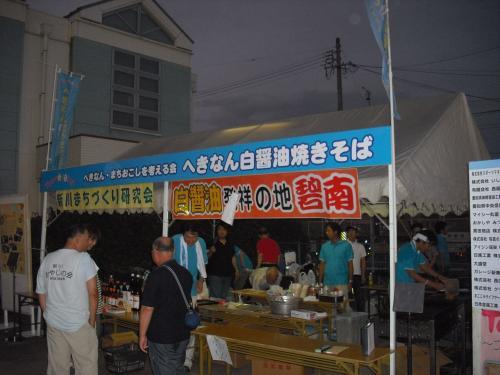2011夏祭り10
