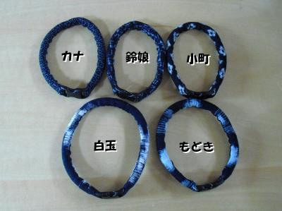 お誕生日の藍染首輪