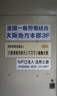 P1001714.jpg