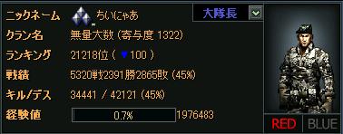 acf3386934c4e804ac0c5415ee0137a5.png