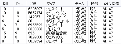b21f526249b7cf44fd1f568ae166f55f_20110725105350.png