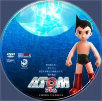 atom_01.jpg