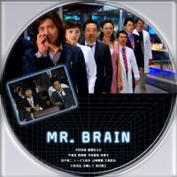 brain02.jpg