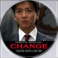 change002.jpg