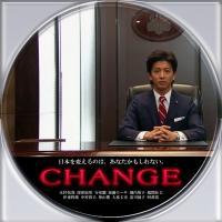 change01.jpg