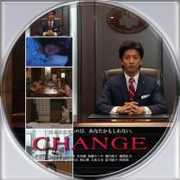 change1_1.jpg