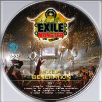 exile_1.jpg