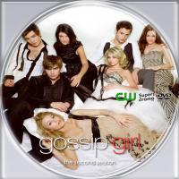 gossip_2.jpg