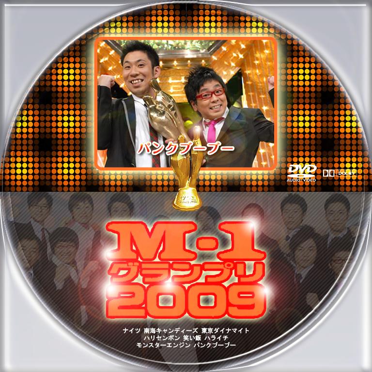 DVDラベル~Be On Display