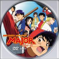 major_movie.jpg