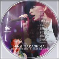 nakashima2009_1.jpg