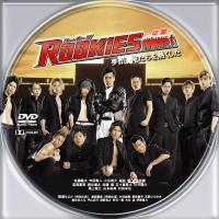 rookies_sotsu.jpg