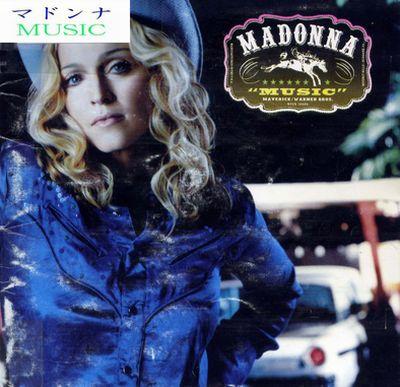 マドンナ MUSIC