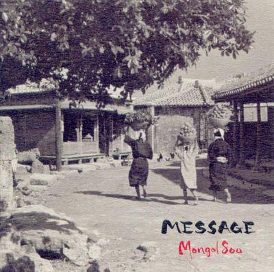 Mongol800「MESSAGE」