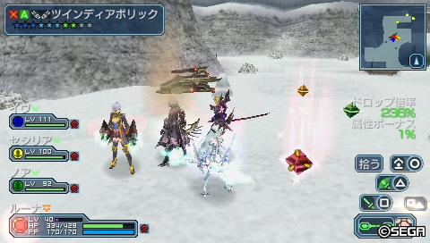 新武器2♪