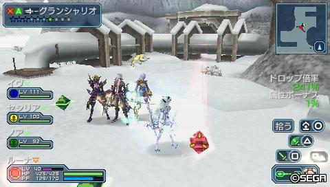 新武器3♪