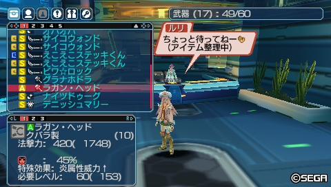 IM 白銀の巨獣S(敵レベル159) クリア箱