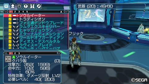 MAI4∞ 虹ブーストコウマヅリから